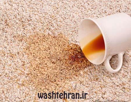 لکه گیری فرش